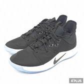 NIKE 男 PG 3 EP 籃球鞋 - AO2608001