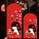 紅包袋  日本娃娃 安靜女孩   大號紅包  一包3入不同案  想購了超級小物