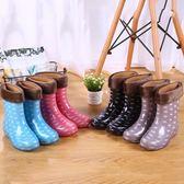 時尚加絨加棉雨鞋女成人韓國保暖膠鞋短筒防滑防水鞋中筒雨靴冬季【這店有好貨】