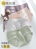 內褲 孕婦內褲純棉低腰懷孕初期孕晚期孕早期孕中期產后月子短褲內衣女