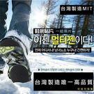 Qmishop 台灣製造鞋底防磨片 鞋底防滑貼 男/女【QS5】
