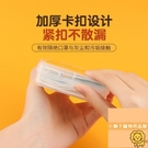 【3個裝】口罩收納盒便攜卡扣式票據保存盒子【小獅子】