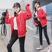 中大尺碼棒球服外套 原宿bf風寬鬆連帽學生短外套女開學季百搭棒球服夾克LB9730【Rose中大尺碼】