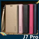 三星 Galaxy J7 Pro Han...