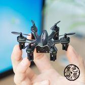 六軸無人機電動遙控飛機小型四軸飛行器無人機充電兒童玩具 ~黑色地帶zone