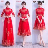 中式結婚旗袍禮服長款回門服女