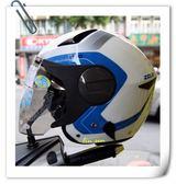 ZEUS 瑞獅安全帽,ZS-612A,AD4/白藍