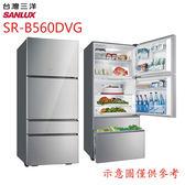 【SANLUX三洋】560L變頻采晶玻璃四門冰箱SR-B560DVG