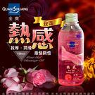 Quan Shuang 性愛生活 按摩潤滑油 150ml 熱感 玫瑰 奇摩 情趣用品-館內熱銷嚴選