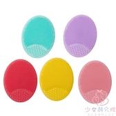 洗臉按摩刷硅膠刷臉部清潔手動洗臉刷深層清潔去角質美妝工具【少女顏究院】