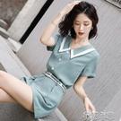套裝休閒時尚套裝女夏裝新款韓版氣質減齡顯瘦V領襯衣短褲兩件套 快速出貨
