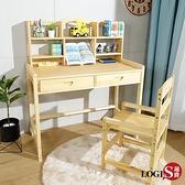 LOGIS 多層架大地實木成長桌椅組(120X50CM) 書桌椅 課桌椅 CBV120