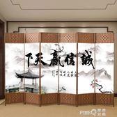 中式屏風折疊移動隔斷墻現代客廳簡易布藝辦公室養生館酒店折屏