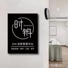 創意廣告牌展示牌制作公司門牌logo牌店鋪鐵藝招牌工作室招牌定制  一米陽光