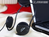 掛耳式音樂運動耳機手機耳機耳麥重低音耳掛式頭戴式電腦耳機遊戲耳機筆記本通用耳麥 潮流前線