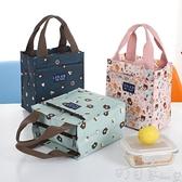 裝飯盒的包包防水午餐便當袋保溫袋加厚鋁箔可愛上班族帶飯手提袋 【快速出貨】