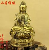 九華山開光純銅觀音菩薩佛像擺件坐蓮觀世音銅像供奉保平安【叢林之家】