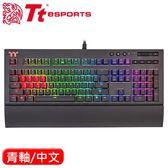 Thermaltake 曜越 X1 RGB 機械電競鍵盤 Cherry MX 青軸 中文【原價$3990 ↘現省$1000元】