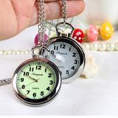 懷錶 大表盤老人夜光清晰大數字男女懷表鑰匙扣掛表學生考試用石英手錶 免運直出 交換禮物