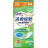 來復易輕微漏尿用清爽棉墊少量衛生棉24片【愛買】