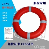 大人船用專業救生圈 2.5公斤救生圈 聚乙烯塑料游泳圈船檢ccs認證好樂匯