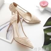 高跟鞋 新款女鞋秋季高跟鞋網紗尖頭細跟仙女小清新少女網紅中跟單鞋 唯伊時尚