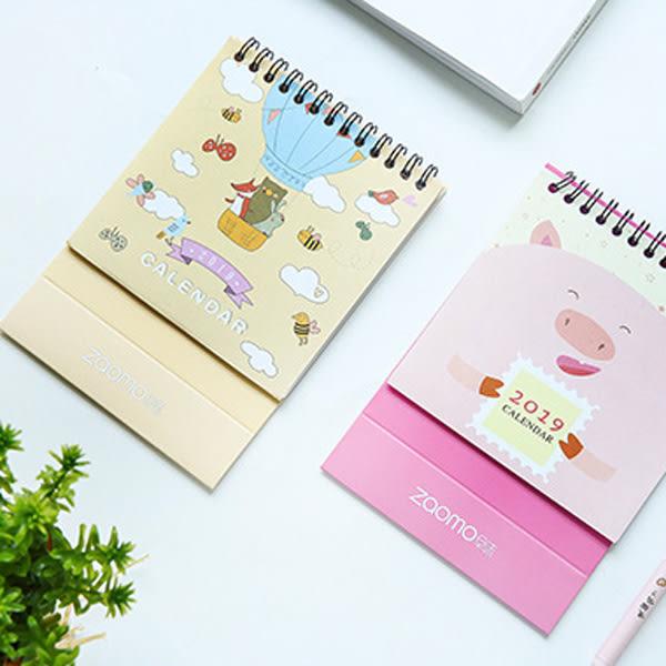 【BlueCat】2019年韓國ZOOMO卡通圖案桌曆 月曆 行事曆