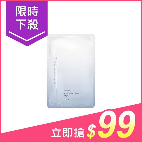 BEVY C. 植萃美白水導膜(單片入)【小三美日】原價$115
