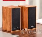 聯想M530木質電腦音響臺式家用多媒體桌面小音箱超重低音筆記 小時光生活館