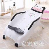 寶寶洗頭椅嬰幼兒洗護用品兒童躺椅嬰兒床洗頭發神器小孩女童折疊 QQ30475『東京衣社』