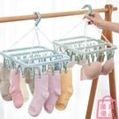 買2送1 晾衣架塑料32夾衣架兒童襪子架家用多功能晾曬架【匯美優品】