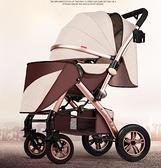 嬰兒推車可坐可躺輕便折疊嬰兒童車