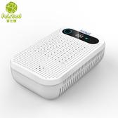 空氣清淨機  可添加香薰 除甲醛 異味 家用迷你小型淨化器