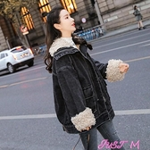 百搭羊羔毛外套女2021年秋冬季新款韓版寬鬆加絨加厚羊羔絨牛仔衣 JUST M