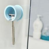 ♚MY COLOR♚吸壁式刮鬍刀掛架 浴室 除毛 剃刀 懸掛 瀝乾 通風 衛生 乾淨 清潔 私人【L132-1】