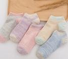 襪子女船襪夏天薄款女士短襪