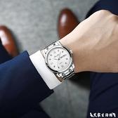 手錶男新款手錶男全自動機芯男士鋼帶夜光雙日歷男表 交換禮物