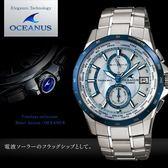【人文行旅】OCEANUS   OCW-S2000P-2A 高科技智慧電波錶