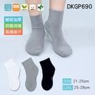 《DKGP690》排汗抑菌厚底短襪 腳底加厚 氣墊襪 吸濕排汗 抑菌消臭 運動襪 休閒襪 手工縫合 短襪