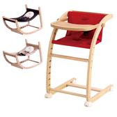 日本 farska 實木陪伴成長椅(3色可選)