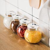 4件套 雙底瓶玻璃密封儲物罐帶蓋糖果調味料食品罐子小號迷你瓶子 尾牙 限時鉅惠