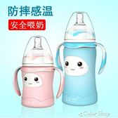 愛貝爾嬰兒奶瓶玻璃新生兒防爆防摔寬口徑感溫保護套初生寶寶奶瓶color shop