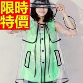 雨衣-精美甜美機能斗篷式女用日系雨具5色54m21【時尚巴黎】