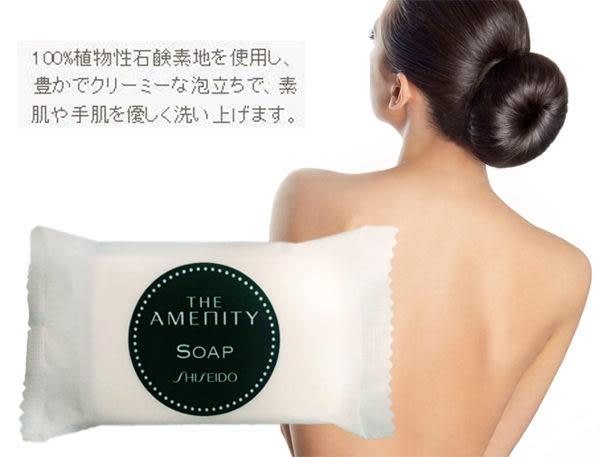 (特價) 日本限定 資生堂 SHISEIDO 身體清潔皂25g/顆 (白) (OS小舖)