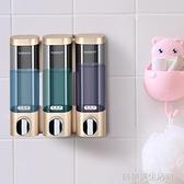 免打孔皂液器衛生間壁掛式洗手液盒按壓賓館洗發水沐浴露盒掛墻
