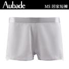 Aubade蠶絲S-L蕾絲短褲(銀灰)MS61