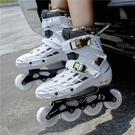 溜冰鞋成人直排輪花式輪滑鞋男女初學者旱冰鞋專業平花滑冰鞋閃光 js2414『科炫3C』