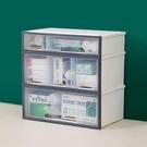 藥箱收納盒家用分裝藥盒大號多功能藥品整理箱用藥物儲存盒 快速出貨