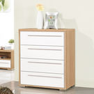 【森可家居】明日香四斗櫃 7ZX152-2 房間衣物收納櫃 白色 木紋質感 無印風 北歐風