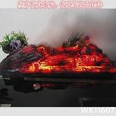 電壁爐仿真木炭假木柴裝飾炭火焰燈篝火拍攝道具博物館展廳裝飾品 wk11607